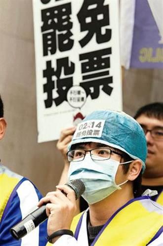 「太陽花」正在台灣各角落綻放