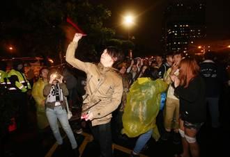 黑島青跨夜集會 民眾向政院擲螢光棒