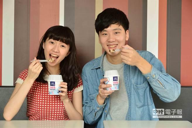 因應麥當勞紅玉紅茶系列冰品,3月27日至3月39日買麥當勞冰炫風任一口味享第2杯半價,價低者折價。(業者提供)