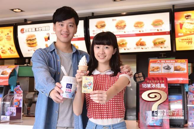 台灣麥當勞即日起限量販售兩款獨家設計多啦A夢甜心卡,原價49元,售價39元。(業者提供)