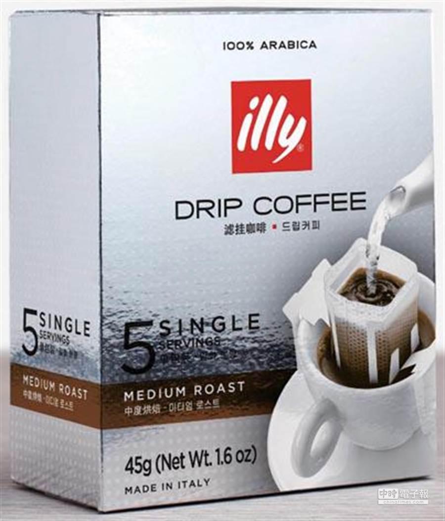 義大利ILLY濾掛式咖啡。圖片提供/家樂福