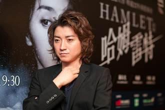 天才演員藤原龍也登台 再度挑戰《哈姆雷特》