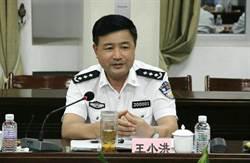 習近平舊部出任北京市公安局長
