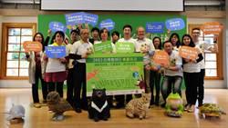 台灣地球日活動開跑! 市集、講座、音樂會包羅萬象