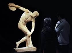大英博物館展示古希臘人體藝術盛宴