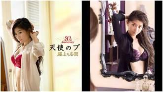 41歲篠原涼子輕解羅衫 E級美奶蹦出來