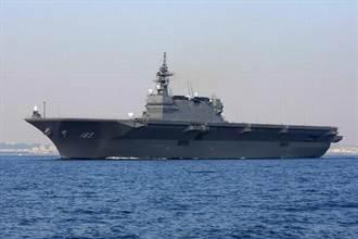 日準航母「出雲號」服役  陸批放肆