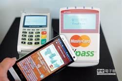 NFC手機支付不靈 中華電信補救客戶按讚