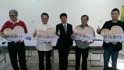 中市食物銀行 新增4家聯盟店