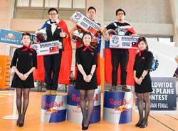 世界紙飛機大賽 台代表出爐