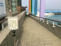 琉球碼頭殘障步道出入困難 鄉民痛批不人道