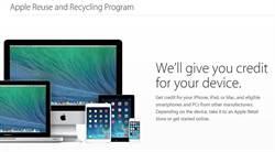 iPhone舊換新計劃再擴大 安卓機也能換