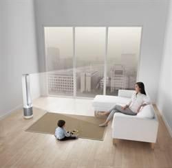 Dyson 空氣清淨氣流倍增器  讓你遠離PM2.5