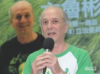 美裔台灣人文魯彬 宣布參選立委