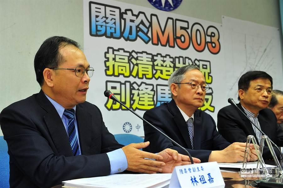 陸委會副主委林祖嘉(左)31日出席國民黨團記者會時表示,政府基於安全、尊嚴務實協商M503航線,不傷主權,也增強空防。(劉宗龍攝)