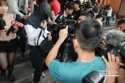 柯辦竊聽案偵結 起訴業者林俊宏
