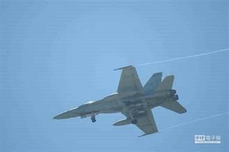 美F-18戰機迫降 AIT:感謝台灣協助