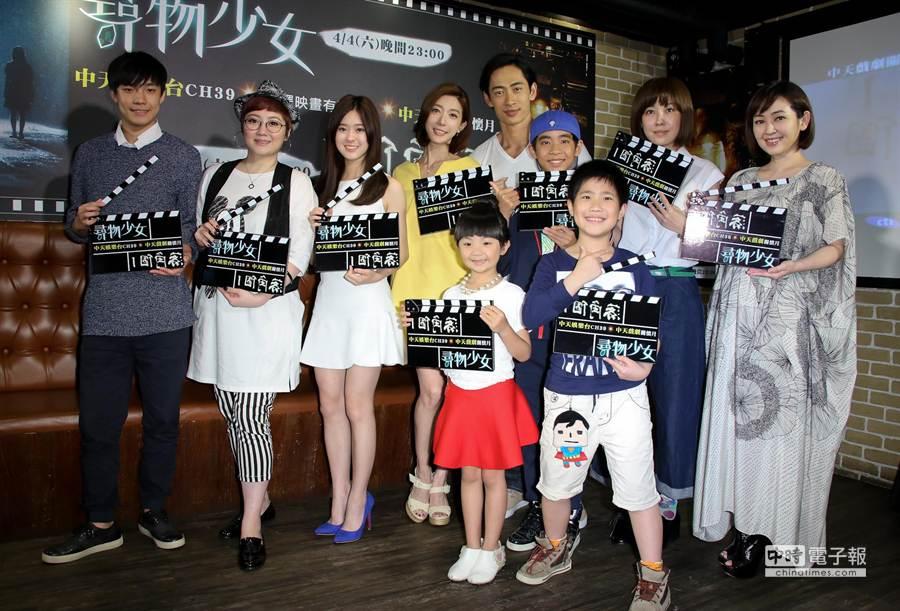 中天電視台推出「中天戲劇關懷月」,將接力播出「尋物少女」、「一個角落」,劇中演員出席首映。(羅永銘攝)