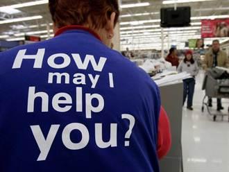 要當沃爾瑪量販店員工 竟比進哈佛還難!