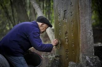 為宋朝丞相守墓 四川一家族堅持800年