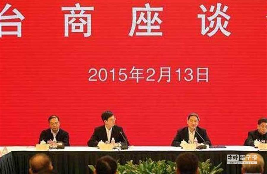 國台辦主任張志軍2月13日在上海與台商座談。(中新社)