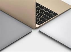 MacBook悄推增強版 選擇多更多