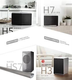 LG推智慧Hi-Fi音響及智慧Sound Bar