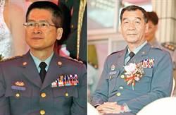 馬震怒 參謀總長記過1次 陸軍司令記過2次