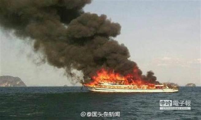 泰國一艘郵輪今發生爆炸,船上有16名大陸遊客。(翻攝自騰訊)