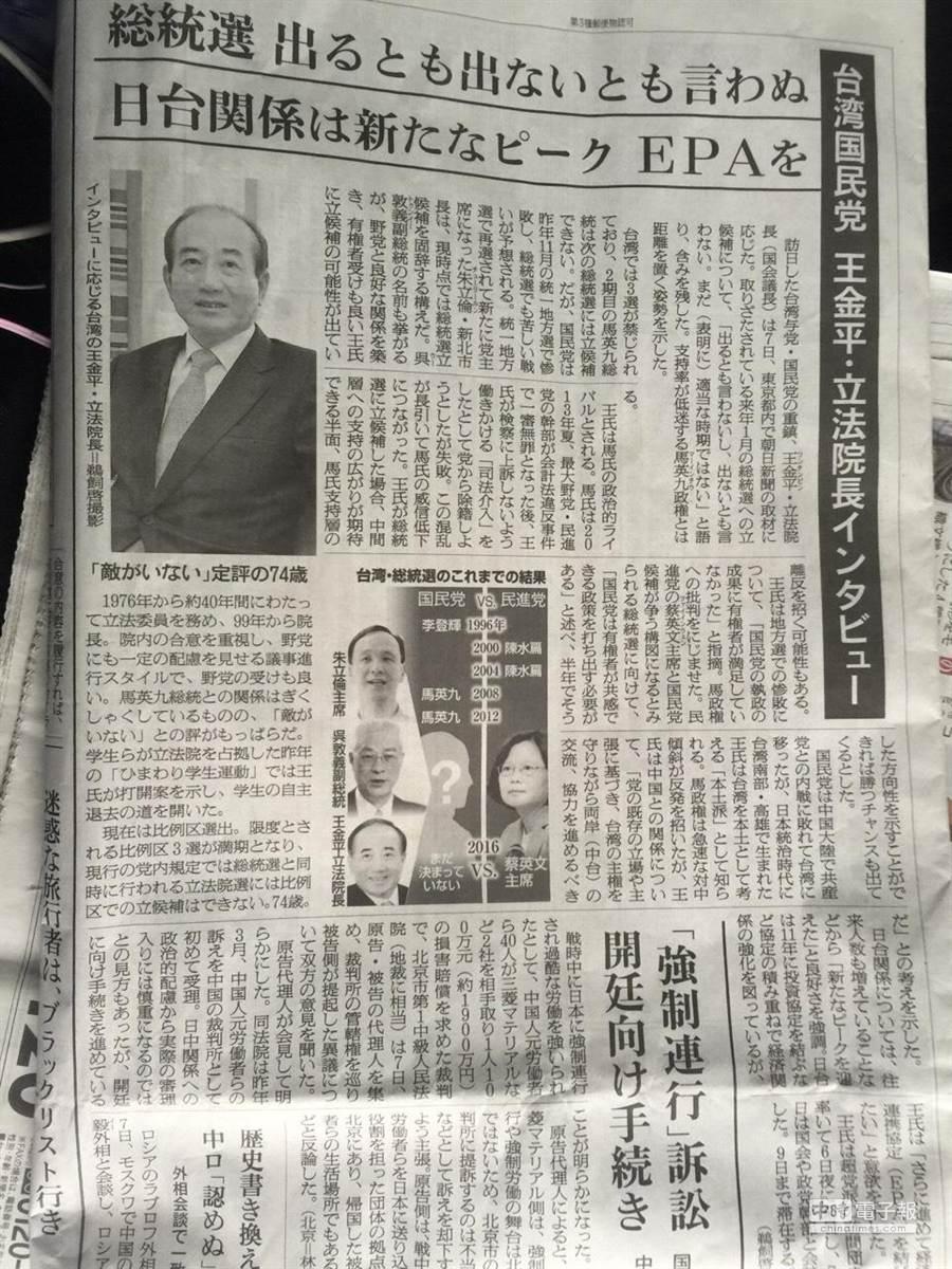 朝日 新聞