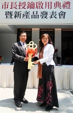 帕莎蒂娜臺南市長官邸十日正式營運