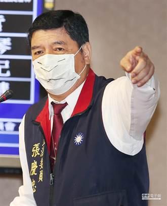 昨遭黃國昌嗆 今張慶忠戴「閉嘴」口罩