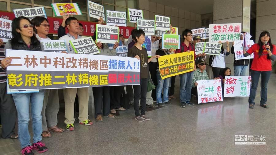 彰化縣環保聯盟等團體反對二林精機園區開發。下午集結二林圖書館表達抗議。(鐘武達攝)