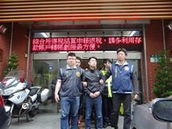 涉多起暴力事件 雙北警逮18人
