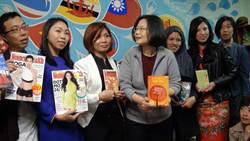 新北東南亞書店明開張 蔡英文祝賀