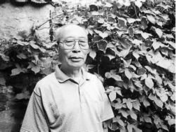 末代皇帝溥儀之弟溥任去世 享壽97歲