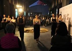 《行者》拍攝10年 紀錄無垢及舞蹈家林麗珍