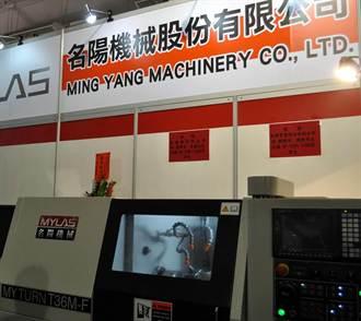 2015臺南自動化機械展 買氣強強滾