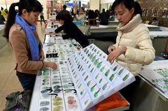 雲南瑞麗珠寶翡翠博物館開館