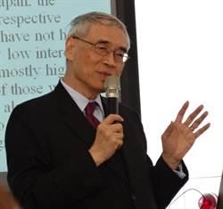 劉遵義:台灣高等教育 培育不出愛因斯坦