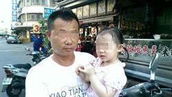 女童貪玩迷路 警幫忙沿街尋父