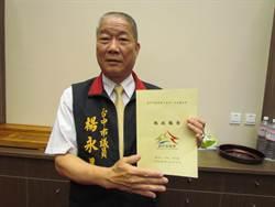中捷事件 楊永昌要求林佳龍公開道歉