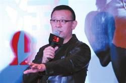 姜文新片《俠隱》曝光 重新打造民國北平