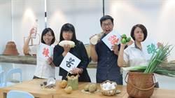 尋找台灣酸甜苦辣 「食光旅人」 獲青睞