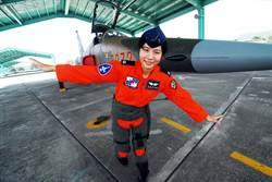 正妹飛官高慈妤完成F-5E戰鬥機單飛