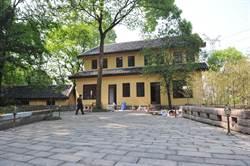 重慶:于右任官邸修繕接近完工