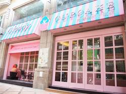 克勞蒂餐廳開幕 一年份杯子蛋糕免費送