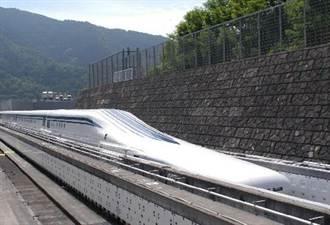 日本磁浮列車 時速590公里創新猷