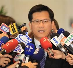 中市議會國民黨團將到監院遞林佳龍彈劾案