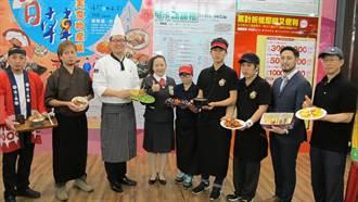 台中新光三越「日韓美食展」嘗鮮